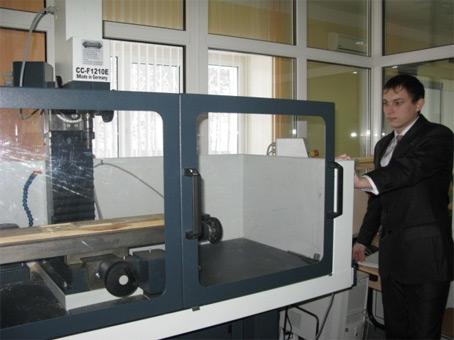 Лаборатория-машиностроительного-производства.jpg